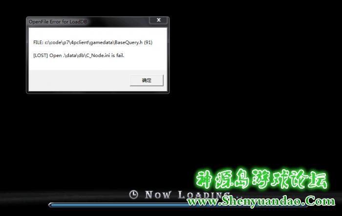 幻想神域服务器端架设【内含汉化教程】